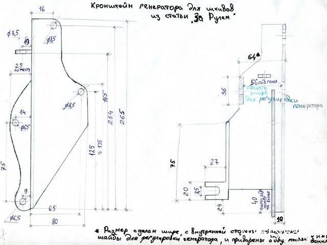 чертеж кранштейна генератора