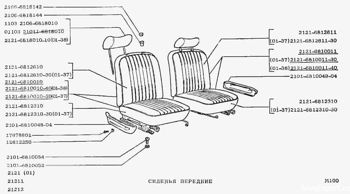 схема передних сидений нива 2121