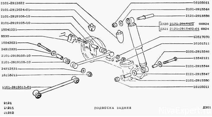 01 12 2017 14 20 31 - Верхнее крепление переднего амортизатора нива